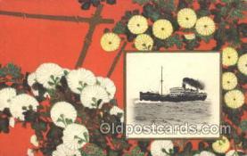 S.S. Katori Maru