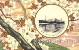 NYK001420 - M.S. Yasukuni Maru N.Y.K. Nippon Yusen Kaisha Ship Ships