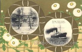 NYK001421 - Nikko Temple, S.S. Kosai Maru  N.Y.K. Nippon Yusen Kaisha Ship Ships
