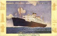 NYK001430 - NYK Line  Postcard Post Cards Old Vintage Antique