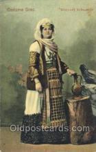 nat001019 - Grec Native Costume Postcard Postcards