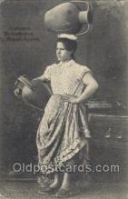 nat001027 - Michaelenses, S. Miguel-Acores Native Costume Postcard Postcards