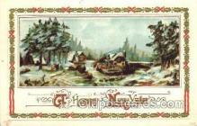 new001180 - New Years Eve Postcard Post Cards Old Vintage Antique