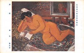 nud008038 - Nude Postcard