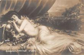 nud008119 - Russian Nude Postcard