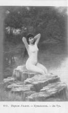 nud008257 - Nude Postcard