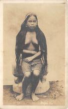 Hugao Girl