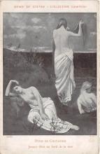 nud008340 - Jeunes filles au bord de la mer Nude Postcard