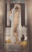 nud008408 - Nude Postcard