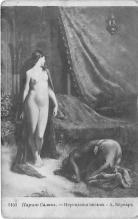 nud011017 - Letter Russian Nude Postcard