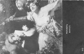 nud011032 - Finale Russian Nude Postcard