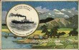 nyk001002 - S.S. Katori Maru Nippon Yusen Kaisha Ship, NYK Shipping Postcard Postcards