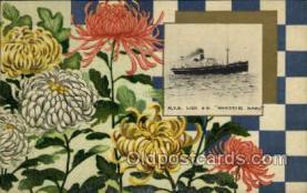 nyk001006 - S.S.Hakozaki Maru Nippon Yusen Kaisha Ship, NYK Shipping Postcard Postcards