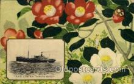nyk001009 - S.S. Katano Maru Nippon Yusen Kaisha Ship, NYK Shipping Postcard Postcards