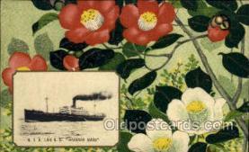 nyk001018 - S.S. Hakusan Maru Nippon Yusen Kaisha Ship, NYK Shipping Postcard Postcards