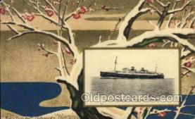 nyk001020 - S.S. Tatsuta Maru Nippon Yusen Kaisha Ship, NYK Shipping Postcard Postcards