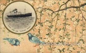 nyk001022 - S.S. Haruna Maru Nippon Yusen Kaisha Ship, NYK Shipping Postcard Postcards