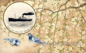 nyk001023 - S.S. Hakusan Maru Nippon Yusen Kaisha Ship, NYK Shipping Postcard Postcards