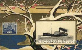 nyk001032 - S.S. Katori Maru Nippon Yusen Kaisha Ship, NYK Shipping Postcard Postcards