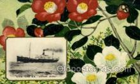 nyk001034 - S.S. Katori Maru Nippon Yusen Kaisha Ship, NYK Shipping Postcard Postcards