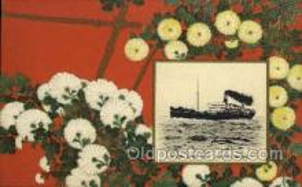 nyk001035 - S.S. Katori Maru Nippon Yusen Kaisha Ship, NYK Shipping Postcard Postcards