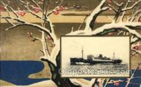 nyk001038 - S.S. Hikawa Maru Nippon Yusen Kaisha Ship, NYK Shipping Postcard Postcards