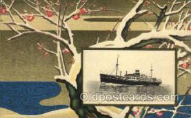 nyk001039 - S.S. Heiyo Maru Nippon Yusen Kaisha Ship, NYK Shipping Postcard Postcards