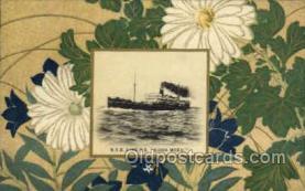 nyk001040 - S.S. Suwa Maru Nippon Yusen Kaisha Ship, NYK Shipping Postcard Postcards