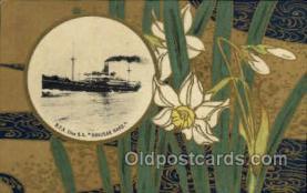 nyk001046 - S.S. Hakusan Maru Nippon Yusen Kaisha Ship, NYK Shipping Postcard Postcards