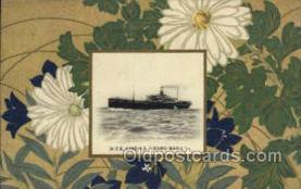 nyk001047 - S.S. Kamo Maru Nippon Yusen Kaisha Ship, NYK Shipping Postcard Postcards