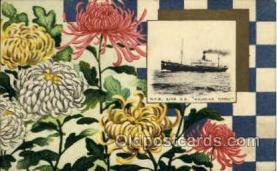 nyk001053 - S.S. Kashima Maru Nippon Yusen Kaisha Ship, NYK Shipping Postcard Postcards