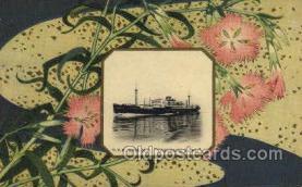 nyk001058 - S.S. Yasukuni Maru Nippon Yusen Kaisha Ship, NYK Shipping Postcard Postcards