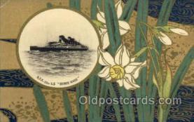 nyk001060 - S.S. Shinyo Maru Nippon Yusen Kaisha Ship, NYK Shipping Postcard Postcards