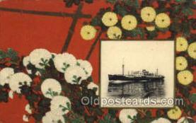nyk001061 - S.S. Yasukuni Maru Nippon Yusen Kaisha Ship, NYK Shipping Postcard Postcards
