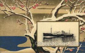 nyk001062 - S.S. Yasukuni Maru Nippon Yusen Kaisha Ship, NYK Shipping Postcard Postcards