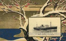 nyk001063 - S.S. Hiye Maru Nippon Yusen Kaisha Ship, NYK Shipping Postcard Postcards