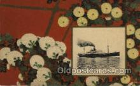nyk001064 - S.S. Fushimi Maru Nippon Yusen Kaisha Ship, NYK Shipping Postcard Postcards