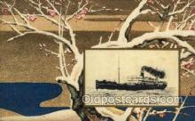 nyk001067 - S.S. Fushimi Maru Nippon Yusen Kaisha Ship, NYK Shipping Postcard Postcards