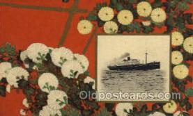 nyk001068 - S.S. Hakone Maru Nippon Yusen Kaisha Ship, NYK Shipping Postcard Postcards