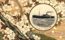 nyk001071 - S.S. Atsuta Maru Nippon Yusen Kaisha Ship, NYK Shipping Postcard Postcards