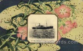 nyk001073 - S.S. Atsuta Maru Nippon Yusen Kaisha Ship, NYK Shipping Postcard Postcards