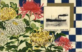 nyk001077 - S.S. Hakone Maru Nippon Yusen Kaisha Ship, NYK Shipping Postcard Postcards
