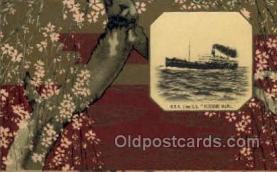 nyk001078 - S.S. Fushimi Maru Nippon Yusen Kaisha Ship, NYK Shipping Postcard Postcards