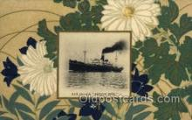 nyk001082 - S.S. Hakozaki Maru Nippon Yusen Kaisha Ship, NYK Shipping Postcard Postcards