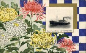 nyk001084 - S.S. Kitano Maru  Nippon Yusen Kaisha Ship, NYK Shipping Postcard Postcards