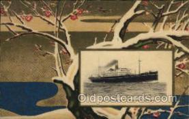 nyk001085 - S.S. Hakozaki Maru Nippon Yusen Kaisha Ship, NYK Shipping Postcard Postcards