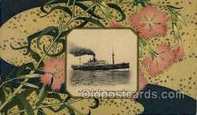 nyk001087 - S.S. Suwa Maru Nippon Yusen Kaisha Ship, NYK Shipping Postcard Postcards