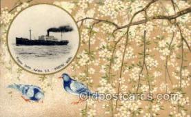 nyk001088 - S.S. Hakone Maru Nippon Yusen Kaisha Ship, NYK Shipping Postcard Postcards