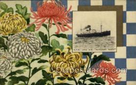 nyk001094 - S.S. Hakusan Maru Nippon Yusen Kaisha Ship, NYK Shipping Postcard Postcards