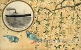 nyk001096 - S.S. Suwa Maru Nippon Yusen Kaisha Ship, NYK Shipping Postcard Postcards